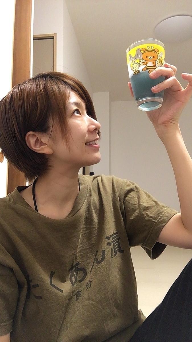 f:id:kanzakisatuki:20210905202714j:plain