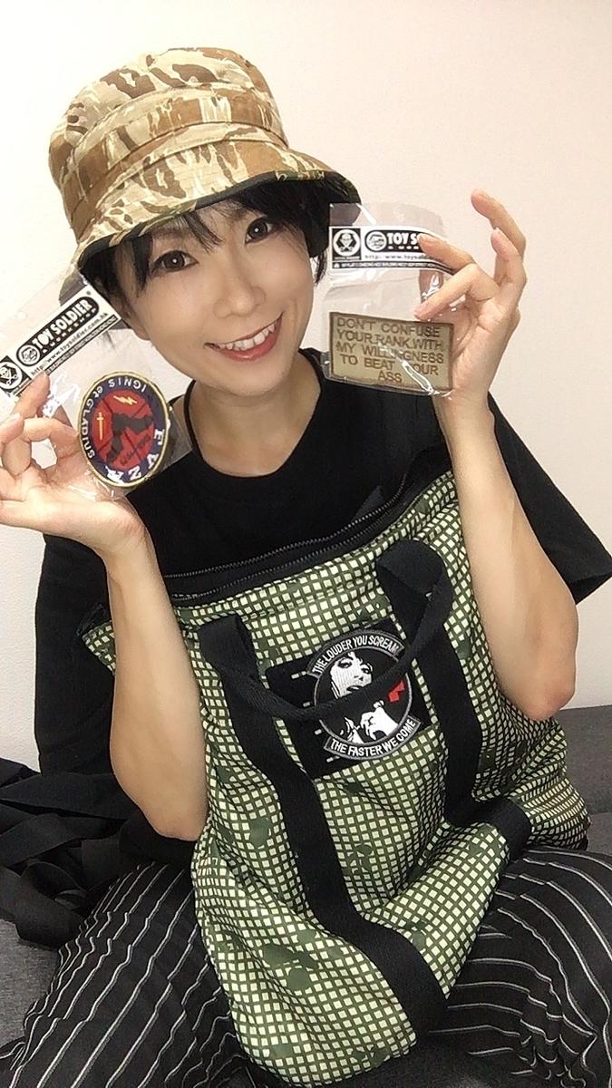 f:id:kanzakisatuki:20210917074143j:plain
