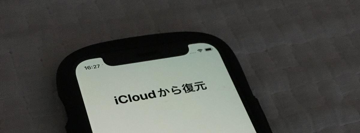 f:id:kanzakisatuki:20211005075254j:plain