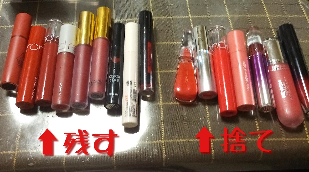 f:id:kanzakiyou:20210723182911j:image