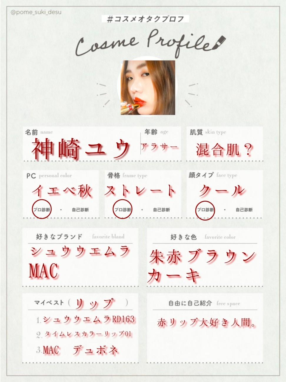 f:id:kanzakiyou:20210725212702j:image