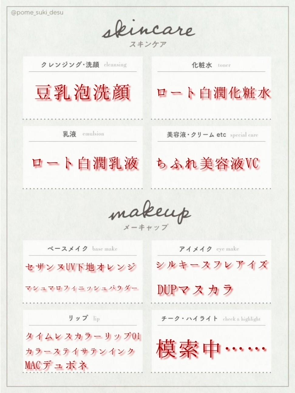 f:id:kanzakiyou:20210725212714j:image