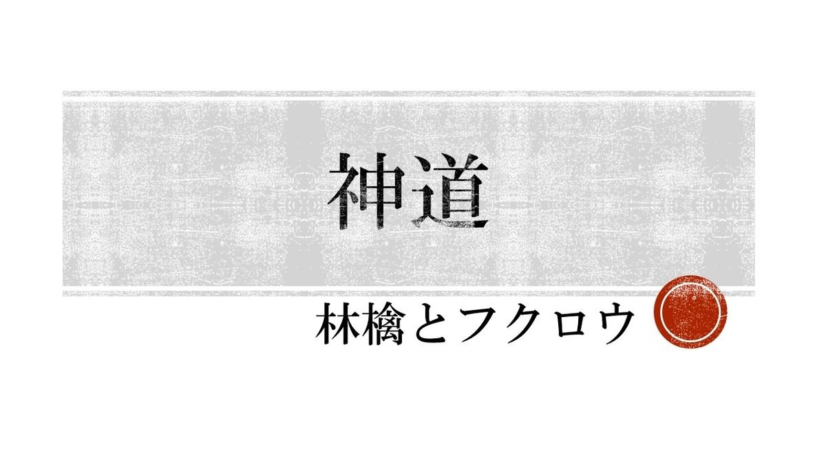 f:id:kanzash_kito:20200726141627j:plain