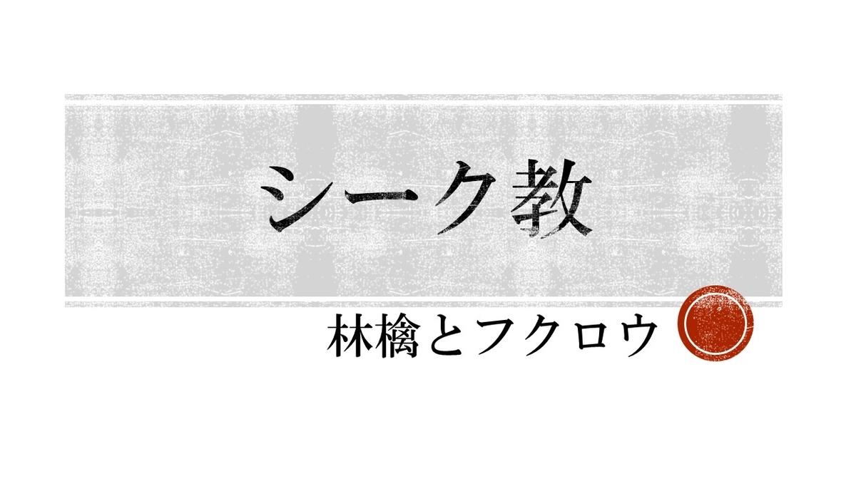 f:id:kanzash_kito:20200726142018j:plain