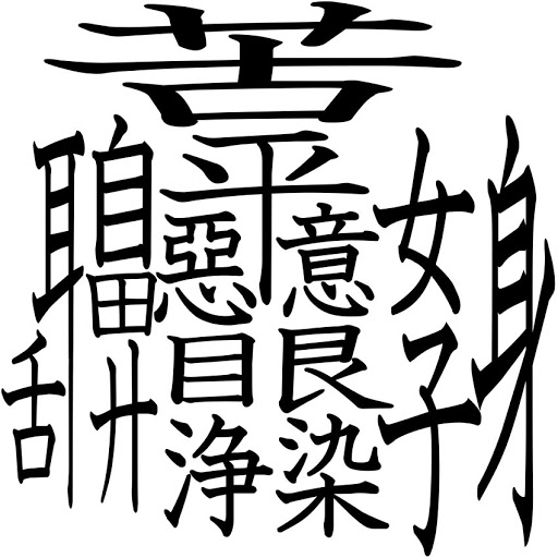 f:id:kanzash_kito:20200727150159j:plain