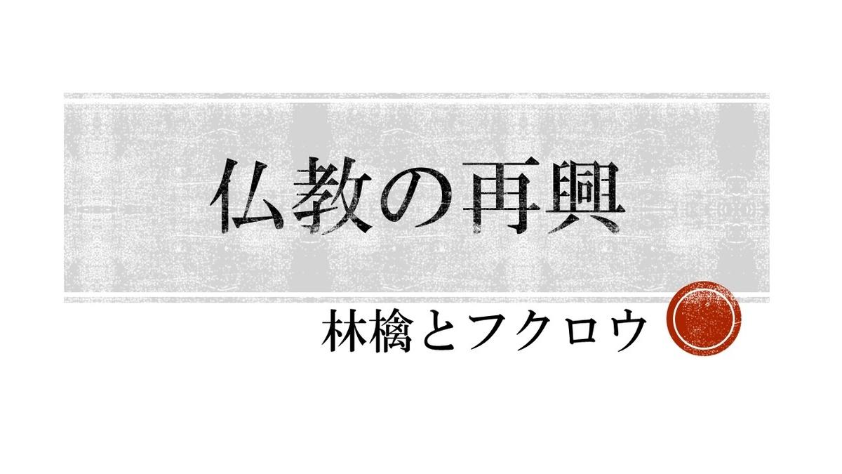 f:id:kanzash_kito:20200808205840j:plain