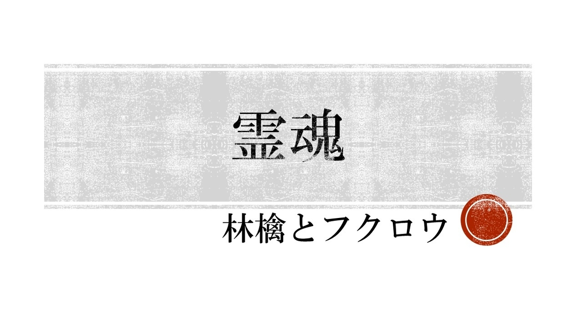 f:id:kanzash_kito:20200809152010j:plain