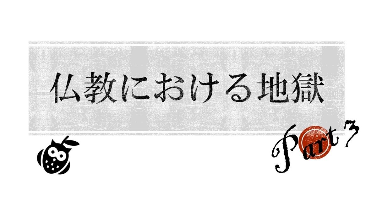 f:id:kanzash_kito:20200816133416j:plain