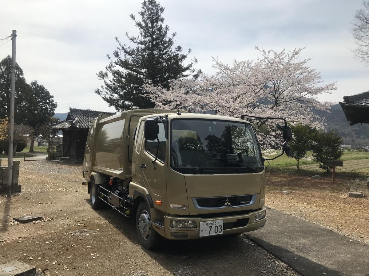 f:id:kanzeon-e-kankyou:20201008165736j:plain