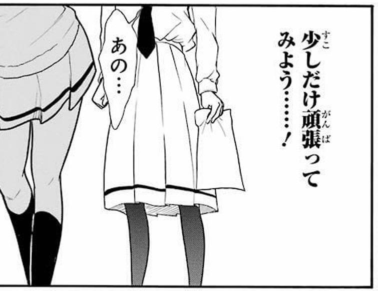 f:id:kanzo1984:20181108231351j:plain
