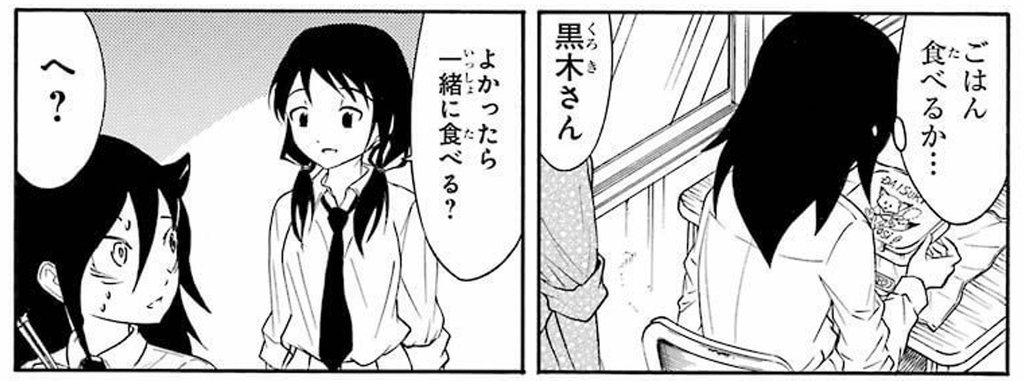 f:id:kanzo1984:20190208013853j:plain