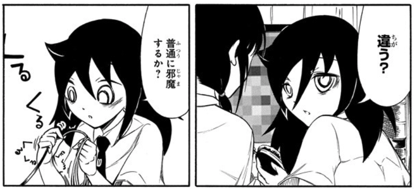 f:id:kanzo1984:20190224204118p:plain