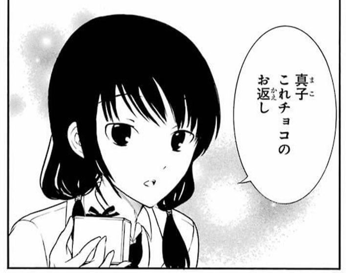 f:id:kanzo1984:20190603211610j:plain