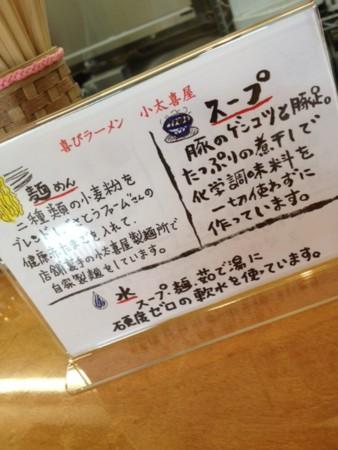 f:id:kanzu:20120604112552j:image