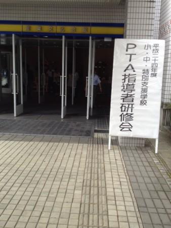f:id:kanzu:20120622145755j:image