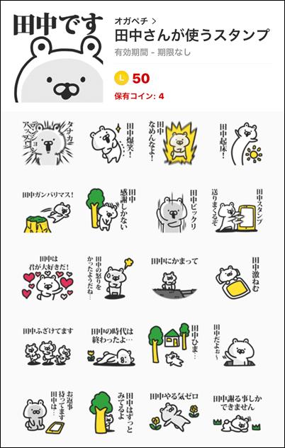 f:id:kao-no-susume:20170526160053p:plain