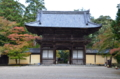 『京都新聞写真コンテスト 神護寺のもみじ』