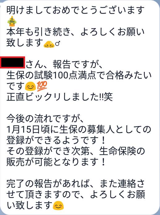 f:id:kaochan0801:20190111100503p:plain