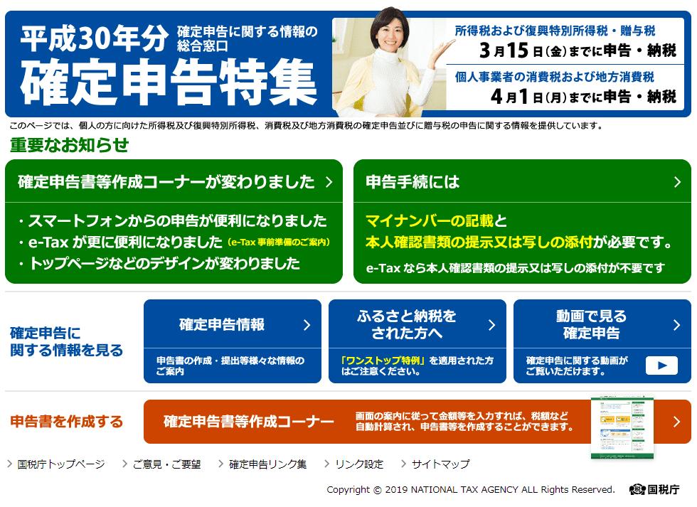 f:id:kaochan0801:20190308080523p:plain