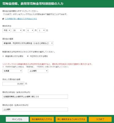 f:id:kaochan0801:20190308083505p:plain