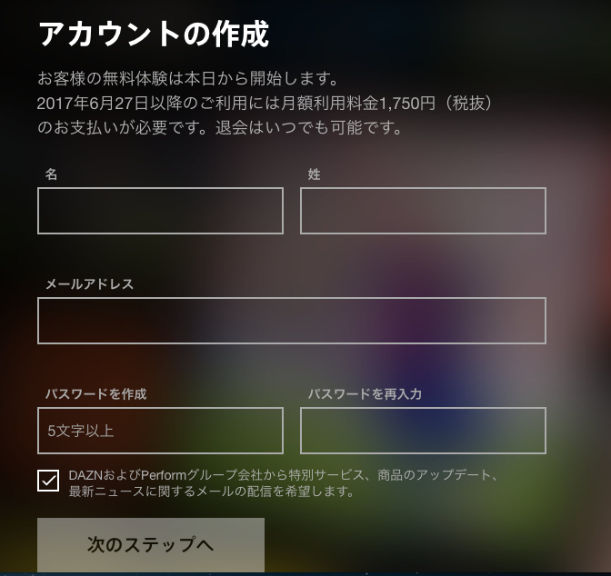 f:id:kaoi0513:20170527230847p:plain