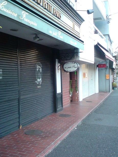 f:id:kaon-yokegawa:20140102155640j:image