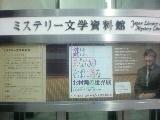 f:id:kaon-yokegawa:20161012090543j:plain