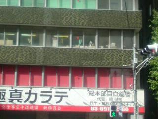 f:id:kaon-yokegawa:20161018090856j:plain