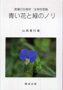 f:id:kaon-yokegawa:20170329071344j:plain