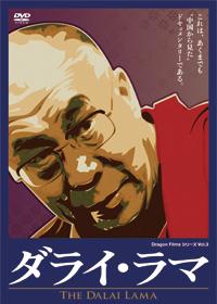 f:id:kaon-yokegawa:20170505072553p:plain