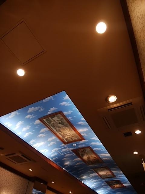 f:id:kaon-yokegawa:20180821192518j:plain