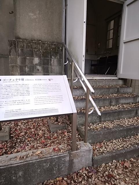 f:id:kaon-yokegawa:20181201154717j:plain