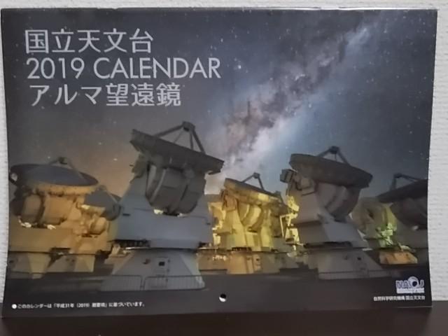 f:id:kaon-yokegawa:20181201183413j:plain