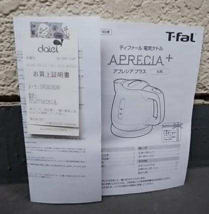 f:id:kaon-yokegawa:20181202070042j:plain