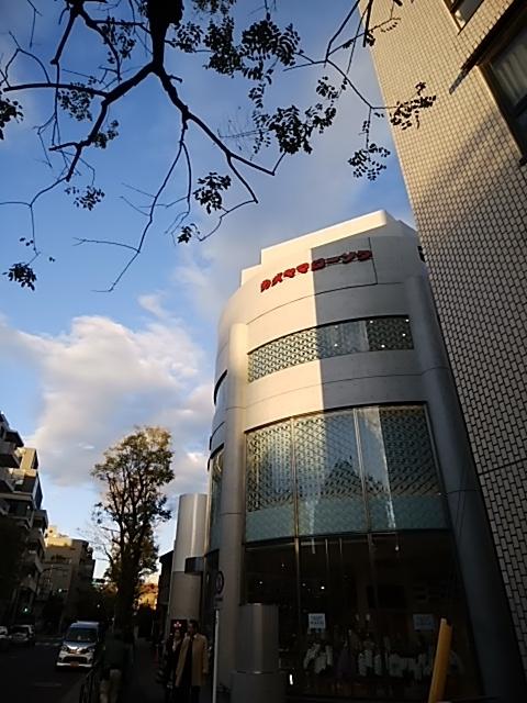 f:id:kaon-yokegawa:20181214154545j:plain