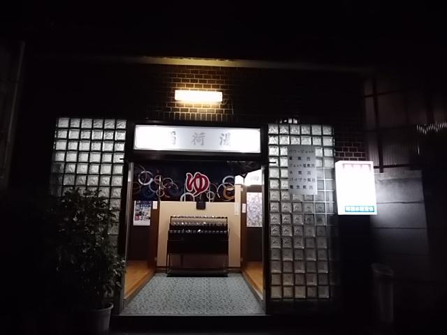 f:id:kaon-yokegawa:20181215205056j:plain