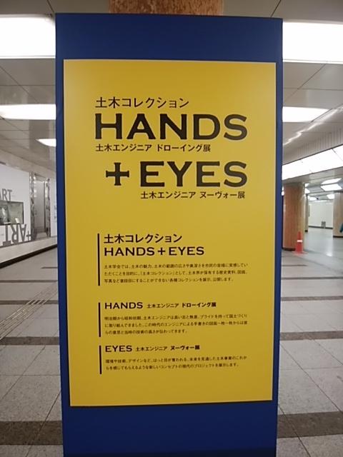 f:id:kaon-yokegawa:20181216164147j:plain