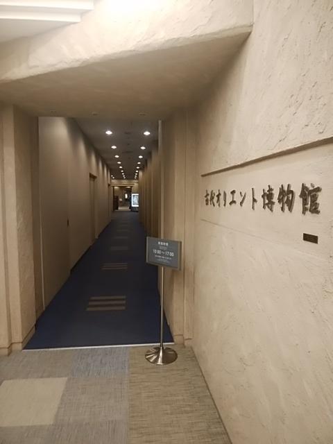 f:id:kaon-yokegawa:20181223151658j:plain