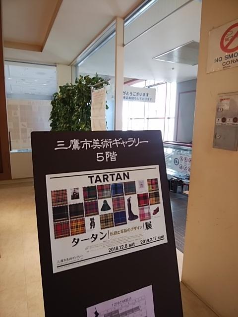 f:id:kaon-yokegawa:20181227123449j:plain