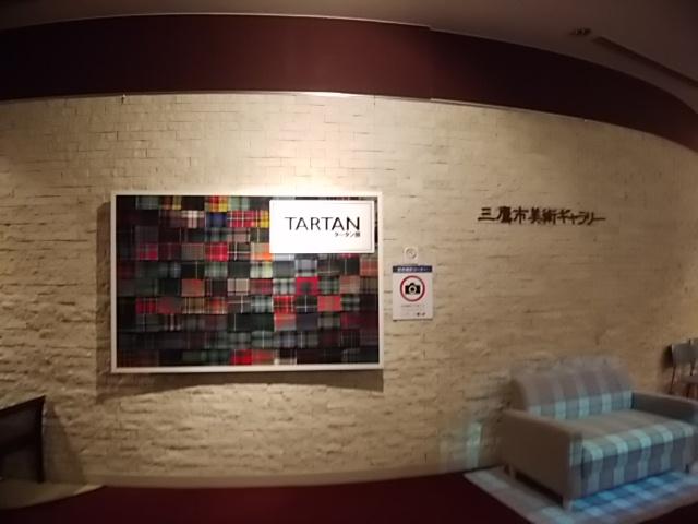 f:id:kaon-yokegawa:20181227123827j:plain