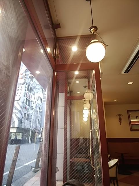 f:id:kaon-yokegawa:20181230095024j:plain