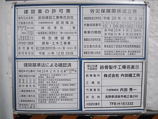 f:id:kaon-yokegawa:20181230163051j:plain