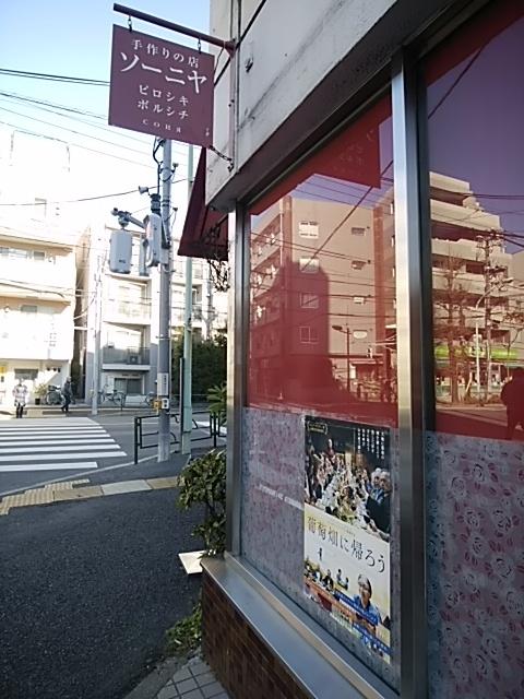 f:id:kaon-yokegawa:20190114132208j:plain