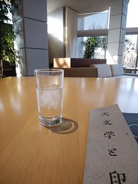 f:id:kaon-yokegawa:20190117150718j:plain