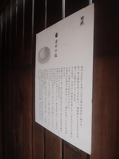 f:id:kaon-yokegawa:20190207085348j:plain