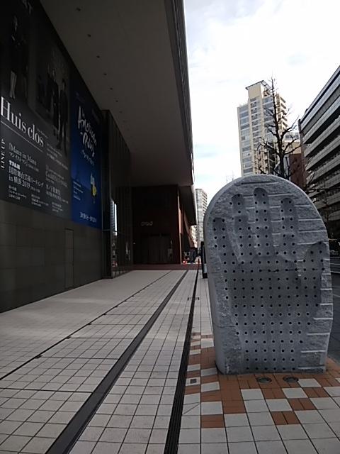 f:id:kaon-yokegawa:20190207124420j:plain