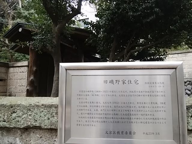 f:id:kaon-yokegawa:20190211124059j:plain