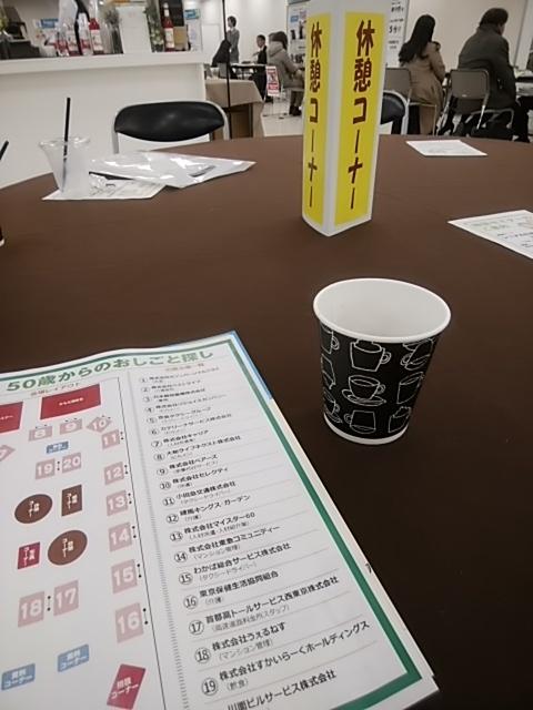 f:id:kaon-yokegawa:20190215142643j:plain