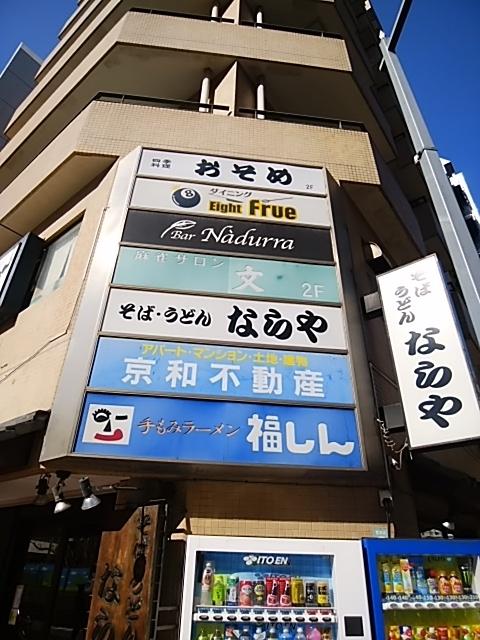 f:id:kaon-yokegawa:20190221102843j:plain