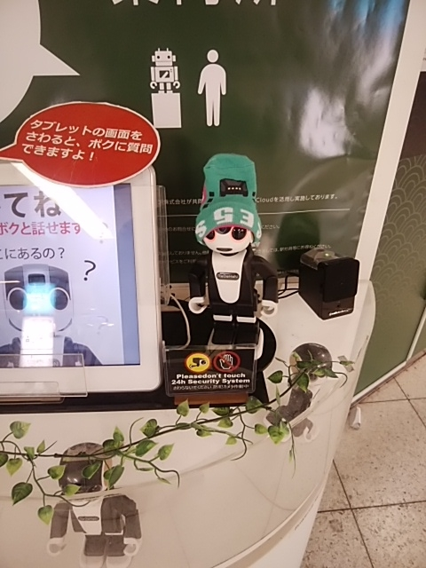 f:id:kaon-yokegawa:20190301132013j:plain